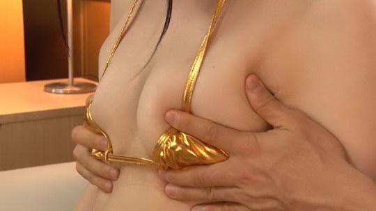 乳首もオマンコも好きです 咲田凛