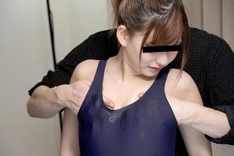 健康的なスク水娘にローションをたっぷり垂らして濃厚セックス 遠藤ひかり
